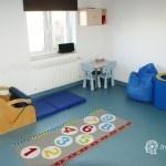 sala ćwiczeń dla dzieci